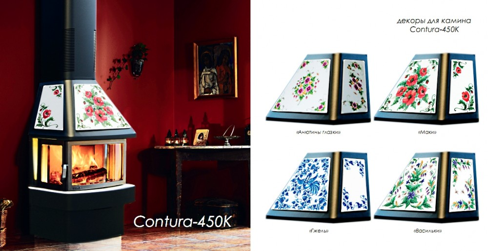 Декоры для Contura 450K